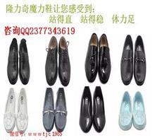 隆力奇魔力鞋对甲状腺有效果吗