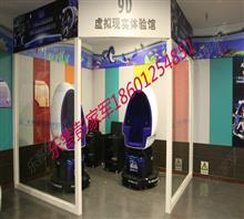 虚拟现实体验店加盟