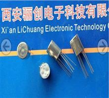 热卖继电器 JRW-4M/005