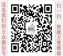 iPhone6S进水了维修主板多少钱