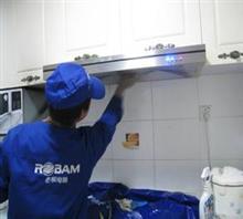家政保洁增值服务项目