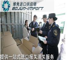 越南食品进口清关|报关代理关税