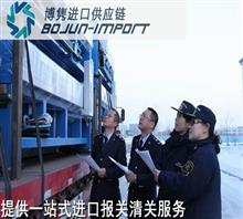 平板电脑香港进口服务|报关代理