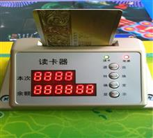游戏机刷卡系统企业规模小