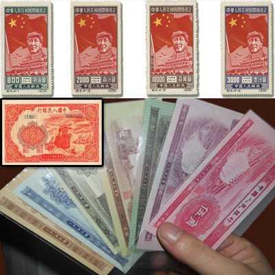 回收三版枣红一角,1960年1角纸币价格