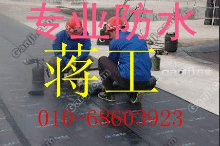 北京朝阳区楼顶防水专业卫生间防水