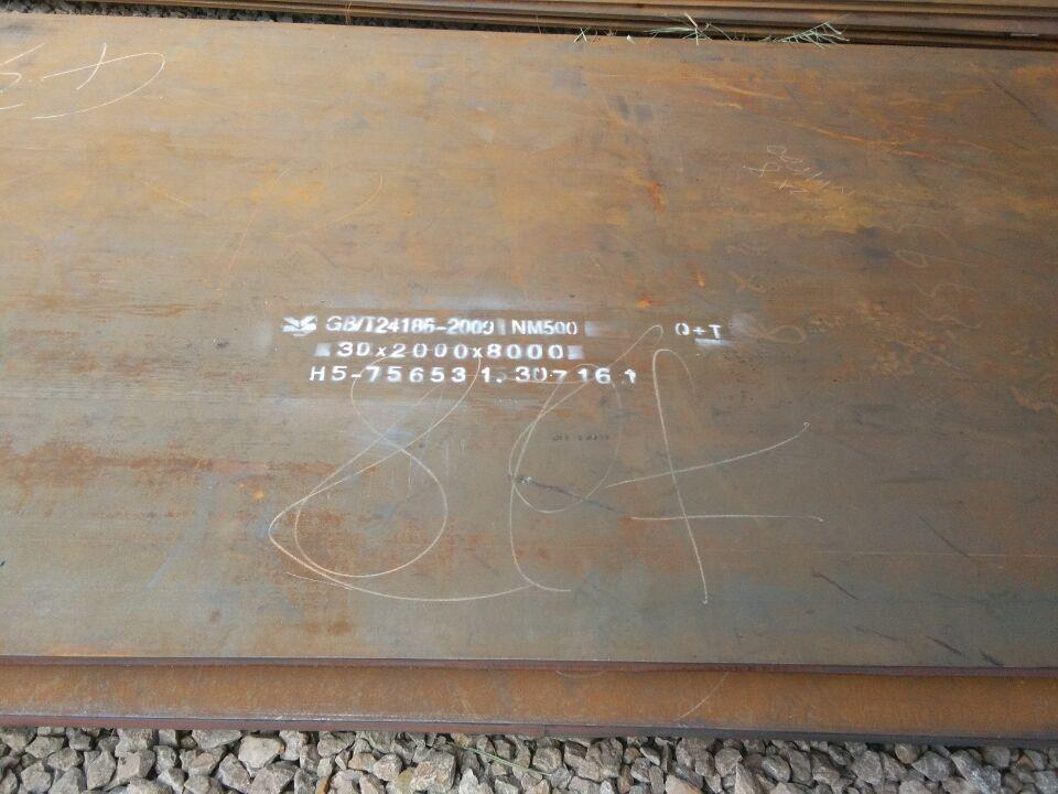 q550d钢板价格低廉