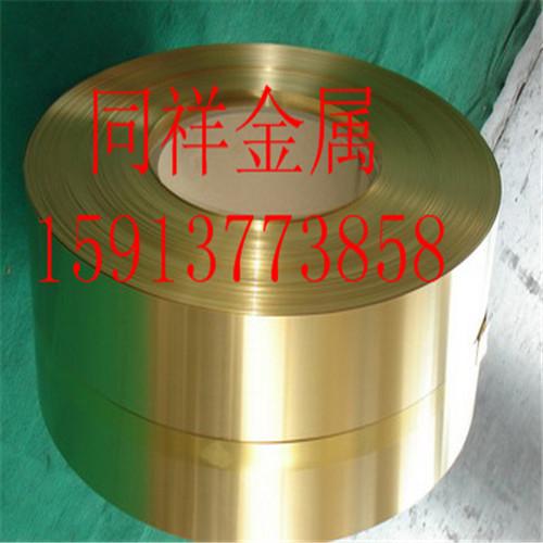 Cu-FRTP-R220铜合金