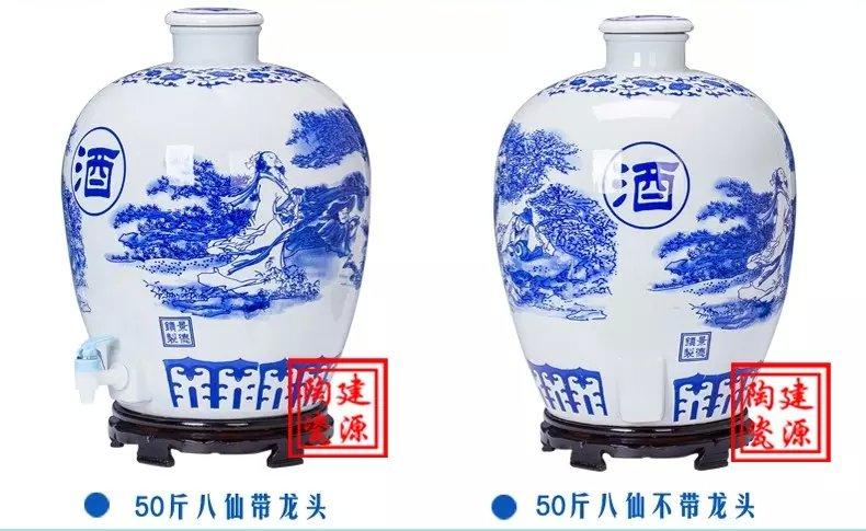 厂家销售酿酒大坛子 50斤陶瓷酒坛 定制100斤坛子价格