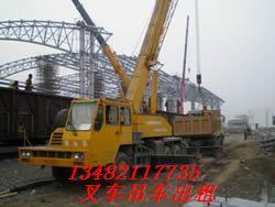 嘉定新城汽车吊租赁 沪宜公路25吨吊车出