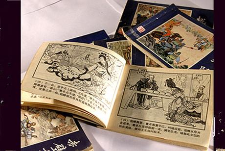 上海奉贤图书馆书籍回收旧书收购