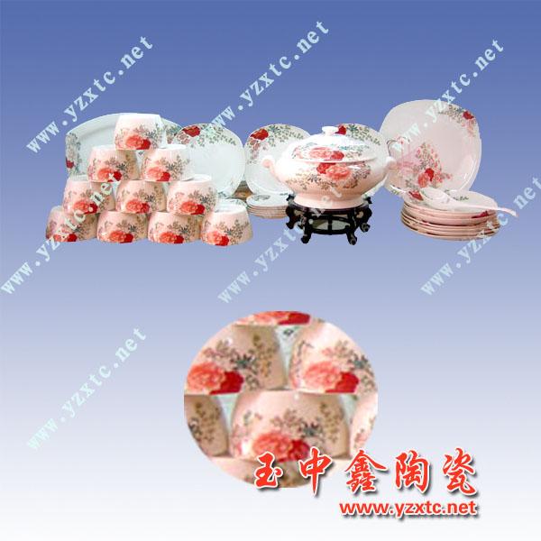 陶瓷礼品 定做陶瓷餐具 景德镇陶瓷餐具