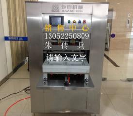 供应盒式气调包装机
