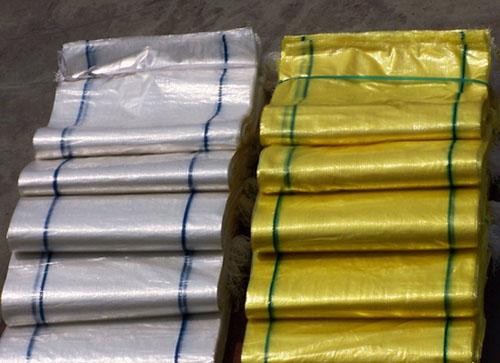 厂家加工定制60x105多色塑料编织袋底料编织袋