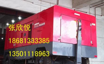 重庆出租21公斤21立方空压机高空作业车出租