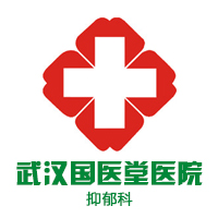 湖北宜昌专治神经症西医专家医院