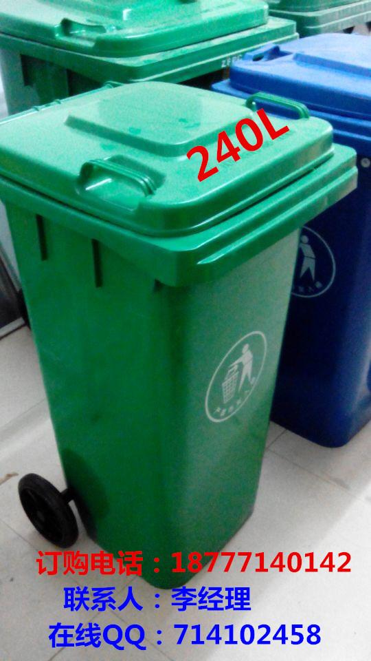 在南宁市买环卫垃圾桶最便宜多少钱