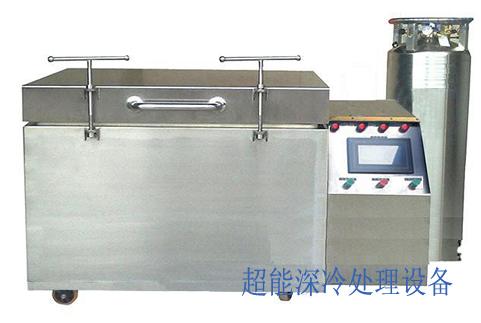机床附件液氮深冷设备