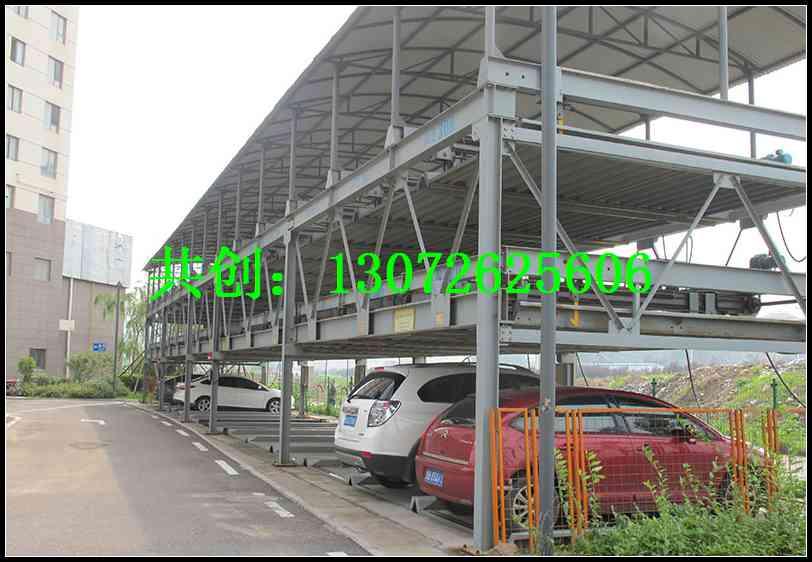 河南洛阳立体停车设备 节能环保 安全可靠