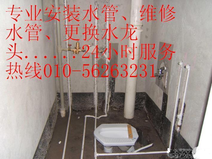 小屯路水管维修卫浴洁具维修安装