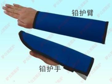 铅护臂,0.35mmpb,包邮