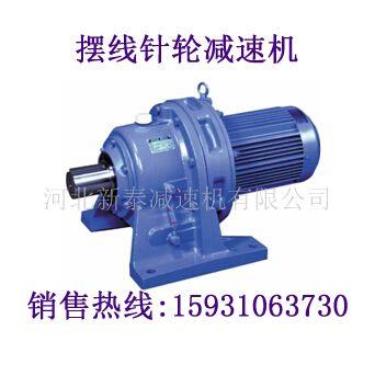 韶山XLEKY0.75-8130C-121齿轮箱塑料机械专用供应