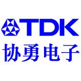 TDK授权一级代理
