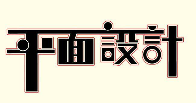 沈阳photoshop AI CDR I