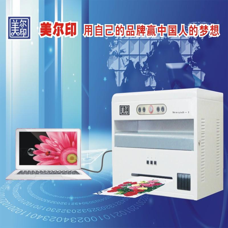 低成本高精度一张起印照片的数码快印一体机