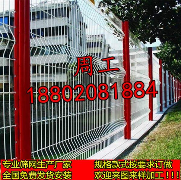 【深圳厂区护栏网,小区护栏网报价】价格