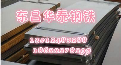 供应nm500耐磨板【现货】价格销售
