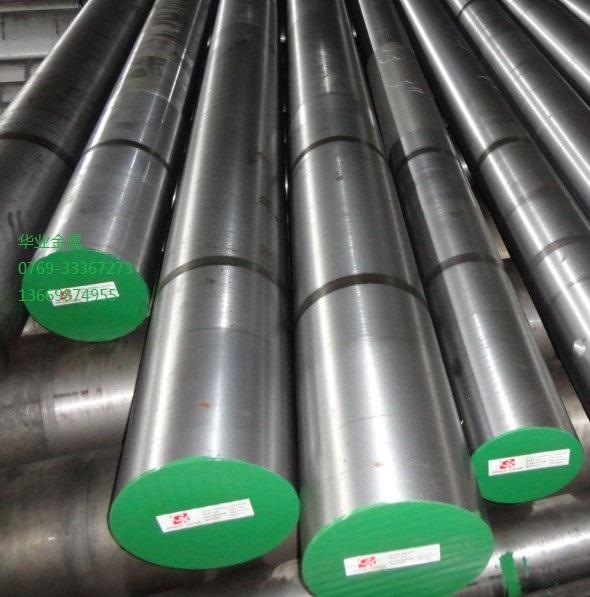 华业供应1J38软磁合金价格优惠1J38板材圆棒卷带线材材质证明大量销售