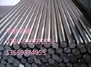 华业供应1J33软磁合金价格优惠1J33板材圆棒卷带线材材质证明大量销售