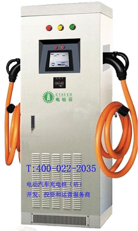 首页 供应信息 设备 汽车设备  汽车充电设备 电动汽车充电桩直流快充