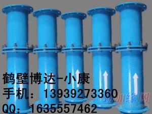 BDQS-A型汽水分离器销售总部(厂家)