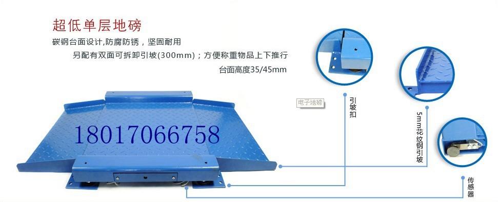 厂家直销1吨电子地磅秤,1吨平台秤物流秤