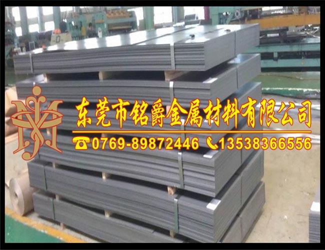 电磁继电器专用suyp1高纯度纯铁带材
