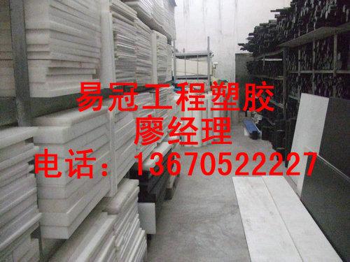 超细滑石粉对MC尼龙复合材料性能的影响 加石墨尼龙板 泰科纳POM板