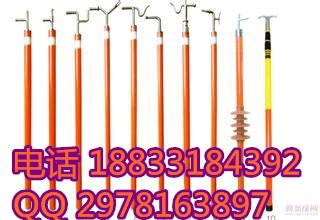 三节绝缘拉闸杆令克棒 带电作业必备伸缩绝缘拉闸杆批发