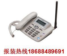 广州白云张村大街无线固话,广州联通无线固话,免费上门办理,无月租