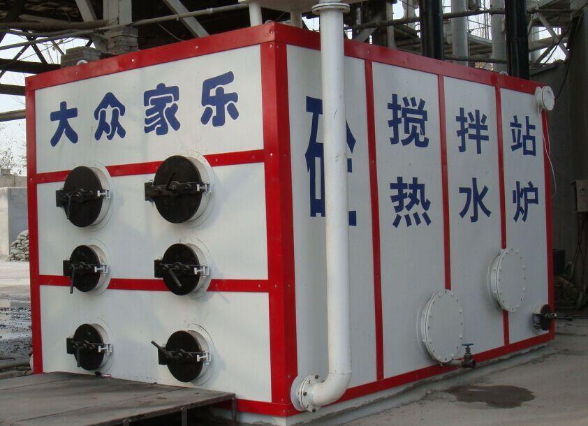 优质燃煤环保锅炉