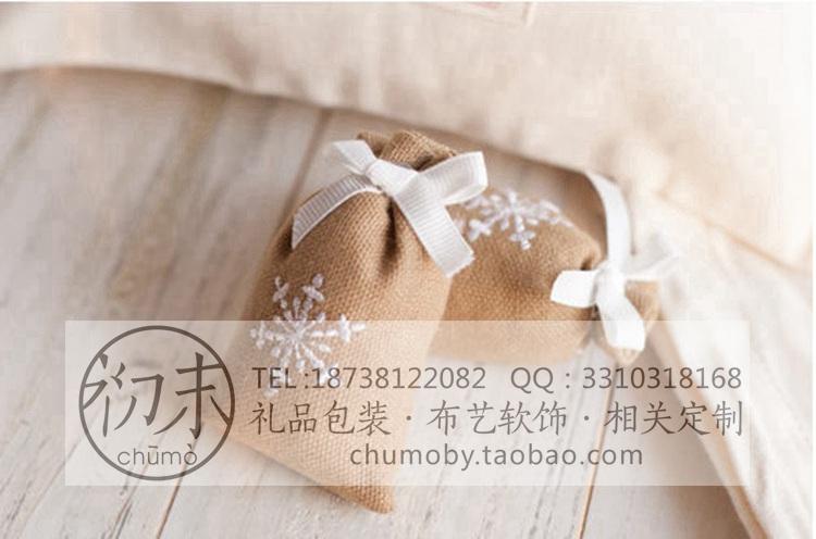 郑州酒袋定制_长毛绒布酒袋定制