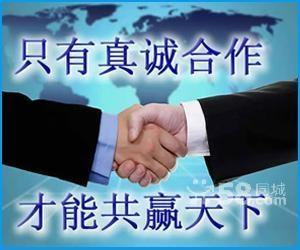 邯郸到南通物流专线 邯郸到南通物流公司 南通