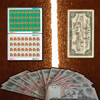 四川哪里回收8050元人民币连体钞