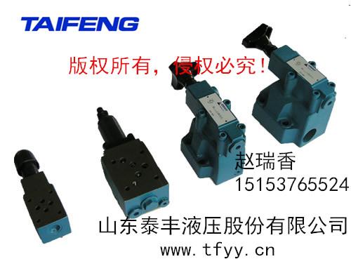 【顺序阀是控制液压系统中执行元件】价格图片