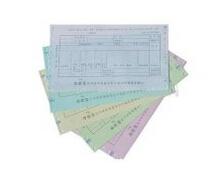 商业票据印刷,商业票据现货,商业票据印刷生产