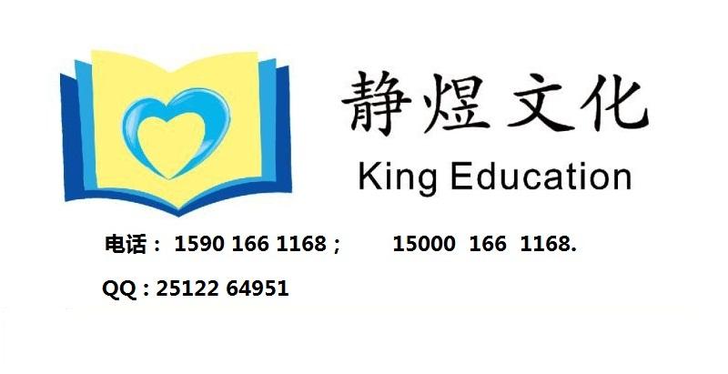 2017暑假上海市黄浦区小南门小学生暑假托管班
