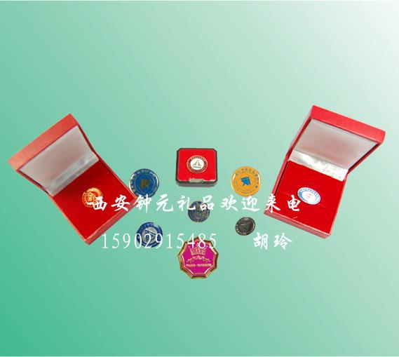 西安庆典徽章设计制作厂家