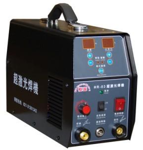 黄焕林供应橱柜厨卫薄板冷焊机