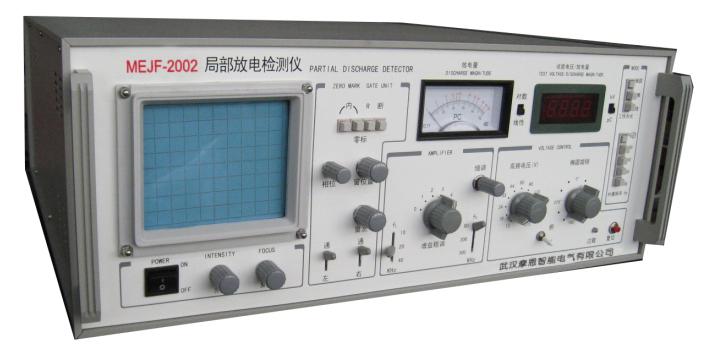 【mejf-2002局部放电测试仪】价格